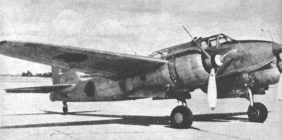 二式複座戦闘機の画像 p1_8